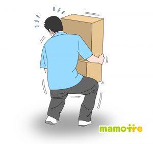 荷物を持ち上げる時の姿勢