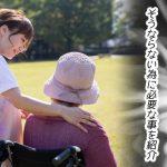 介護は腰痛の大きな原因になる